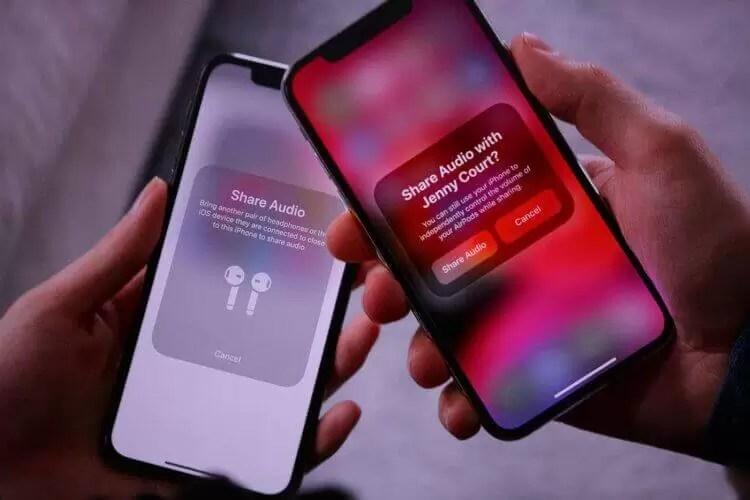 """Новая функция """"Поделиться звуком"""" на iOS 13"""