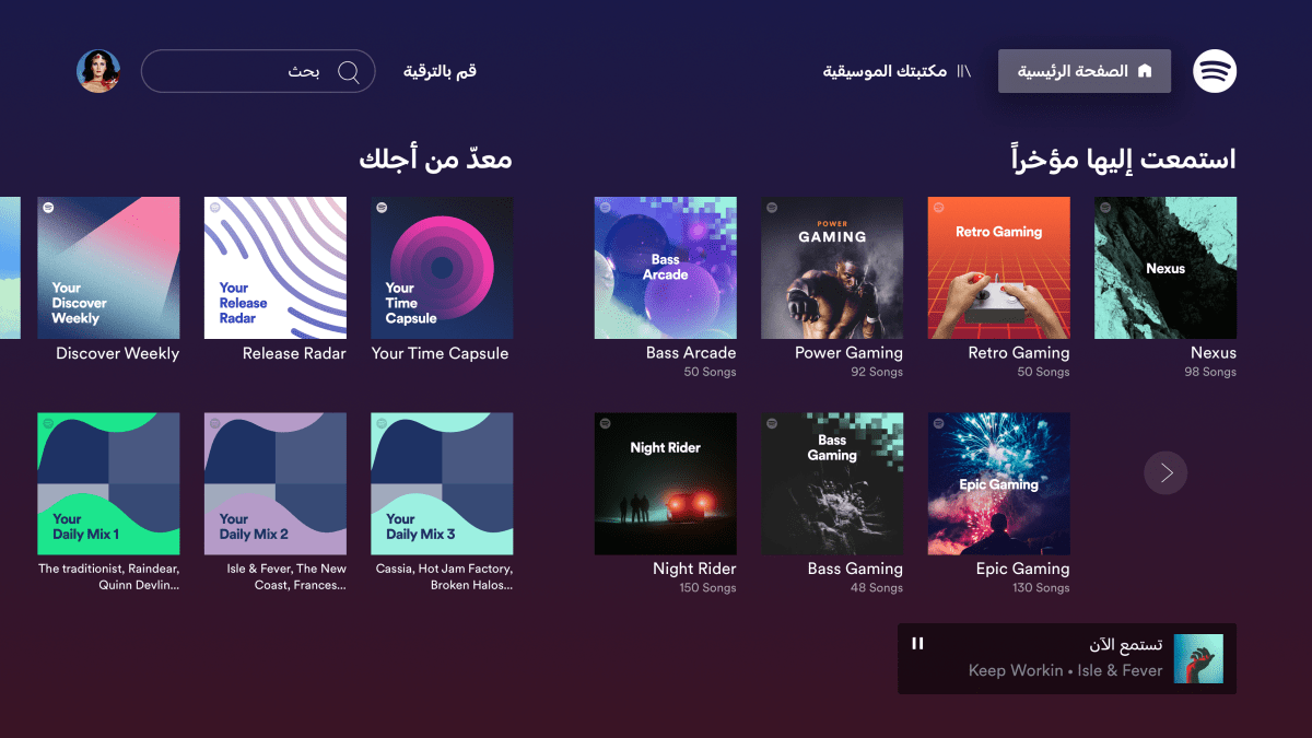 Spotify now available on PlayStation Music across UAE, Saudi Arabia