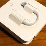 Adaptador de audífonos para Lightning