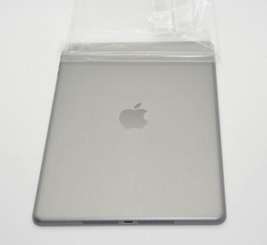 iPad_5_baksida.jpg