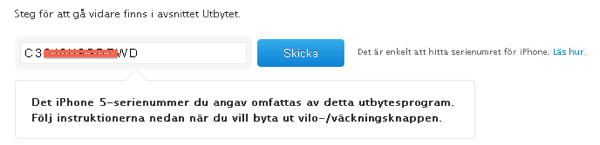 iPhone5_utbytesprogram.png