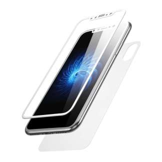 Baseus Voor- en achterkand Tempered Glass iPhone X - White