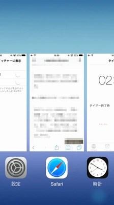 """iPhoneの""""よく使う項目""""の履歴を非表示にする方法!!05"""