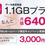 NifMo(ニフモ)の音声電話付きSIMカードの情報