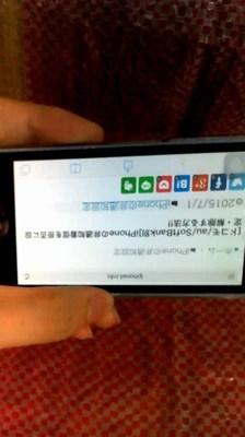 iPhoneの画面内を横向きのままロックする方法!!08