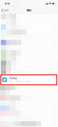 iPhoneでTwitterの通知音だけを消す方法02