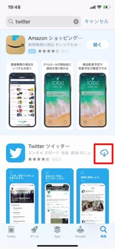 Twitterを再インストールする (4)
