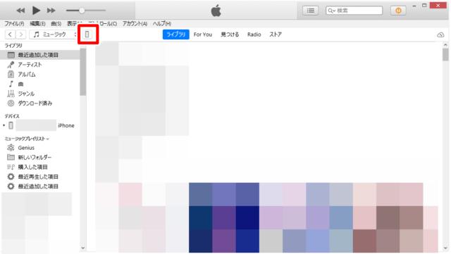 iTunesでシリアル番号を確認する02
