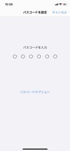 iPhoneのパスコードを設定する (2)