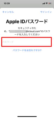 iPhoneのパスコードを設定する (5)