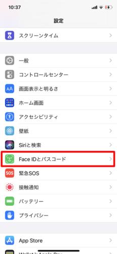 iPhoneのパスコードを設定する02