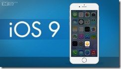 apple-may-launch-homekitcentric-app-called-home-at-wwdc-with-ios9[1]