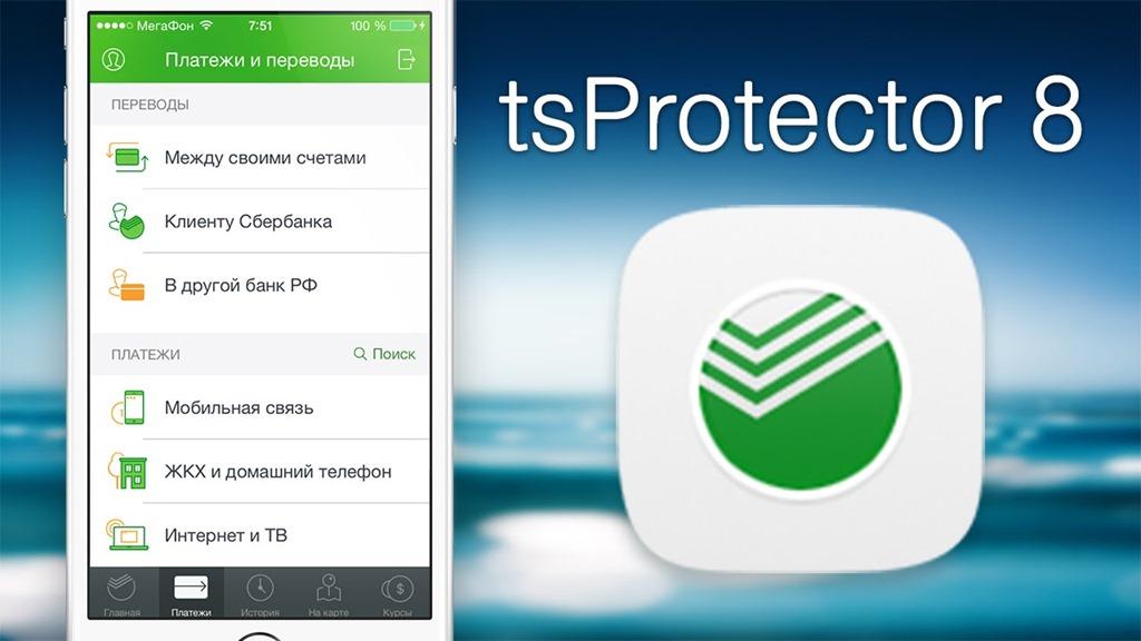 tsProtector 8 (iOS8+) - 正規アプリで脱獄対策を回避するTweaks