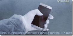iphone-7-video[1]