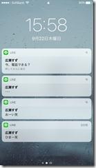 screen696x696[1]
