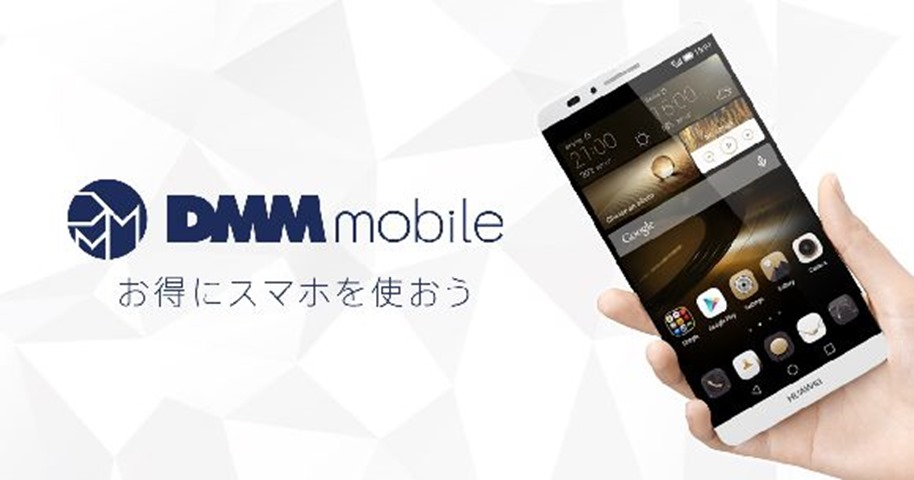 DMM-mobile.jpg.pagespeed.ce.V9yNYBs4br[1]