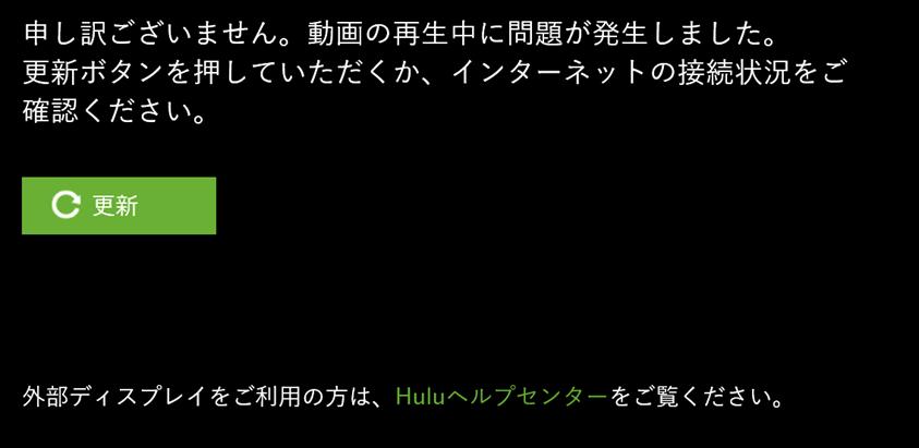 名称未設定ゲームキャプチャスクリーンショット2017-09-10 04-24-10