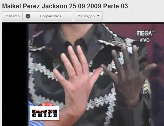 show on Chilean TV on 25.08.2009