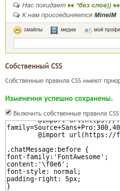 FontAwesome в alignment.css