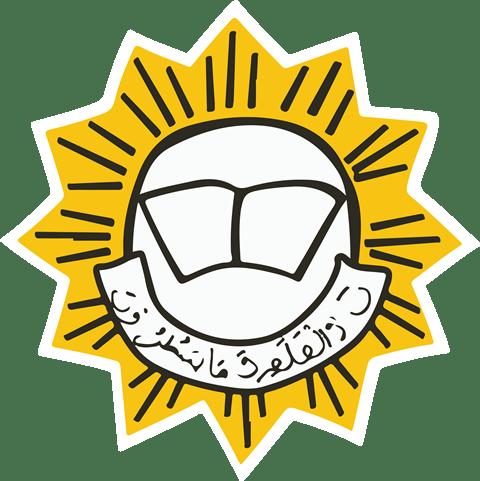 IPM Untuk Indonesia – Theme Song Tanwir IPM 2019