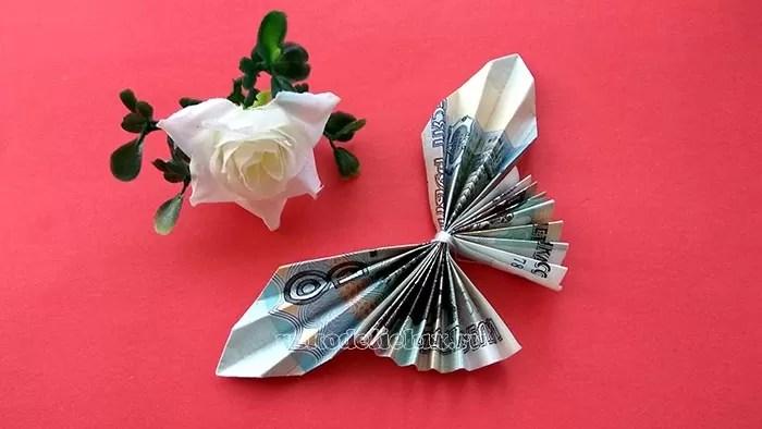 如何从纸币中制作蝴蝶折纸