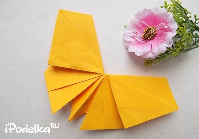 Оригами қағаздан