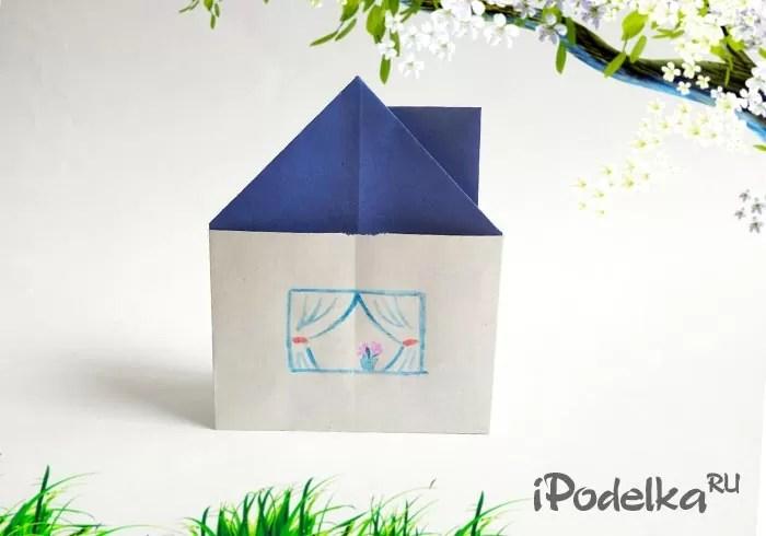 Papír Origami House.