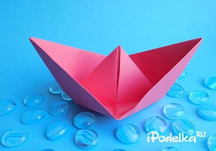 Оригамидің қайық схемасы