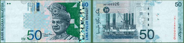 RM50 Ringgit Malaysia (3rd Series)