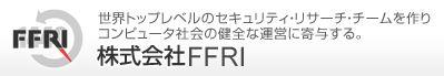 FFRIの画像