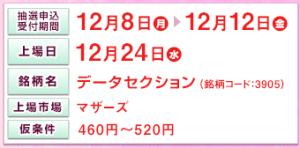 スクリーンショット 2014-12-08 21.25.55