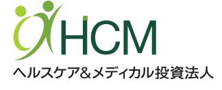 ヘルスケア&メディカル投資法人 ロゴ