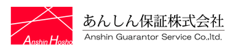 IPO あんしん保証 ロゴ