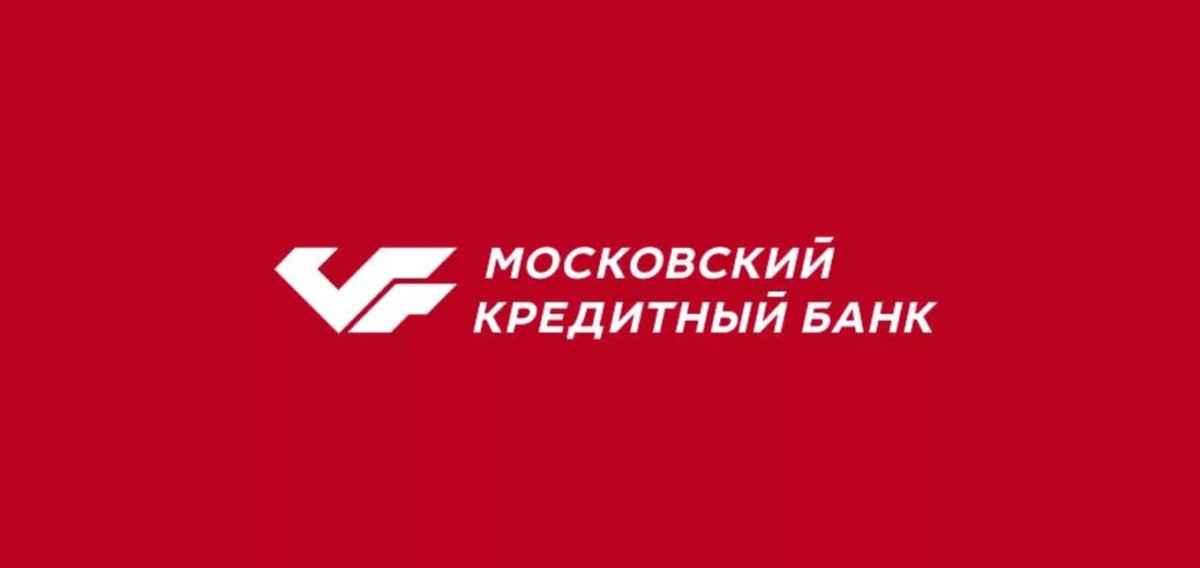 Ипотека от МКБ (Московский кредитный банк)