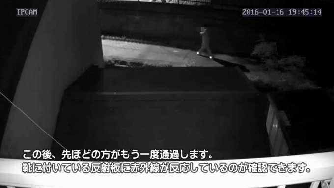 夜の屋外の映像