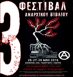af_bookfest1