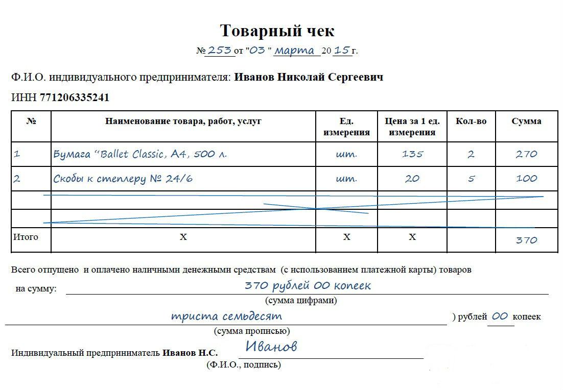Оформление дарственной на квартиру украина цена