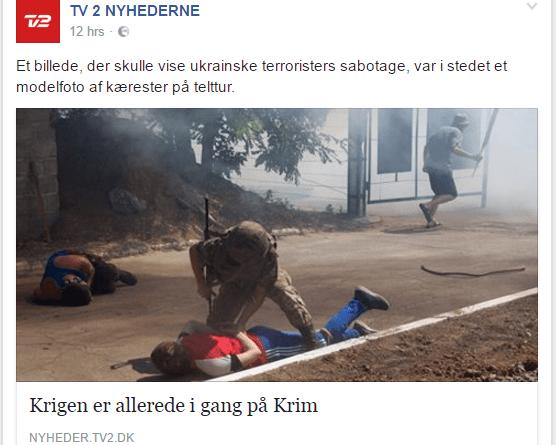 TV2 fake