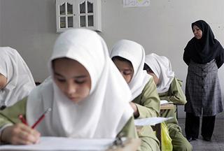 Dissecting Iran's Economic Jihad
