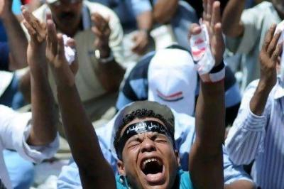 Arab uprising photo