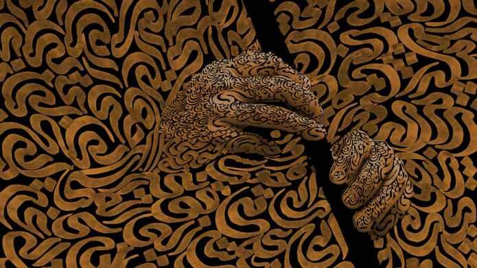 saeedi-caligraphy