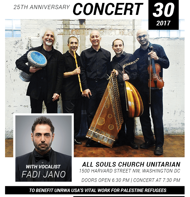 Layaali: 25th Anniversary Concert to Benefit UNRWA USA