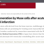 Nature yanks article that was actually advertisement on controversial stem cells