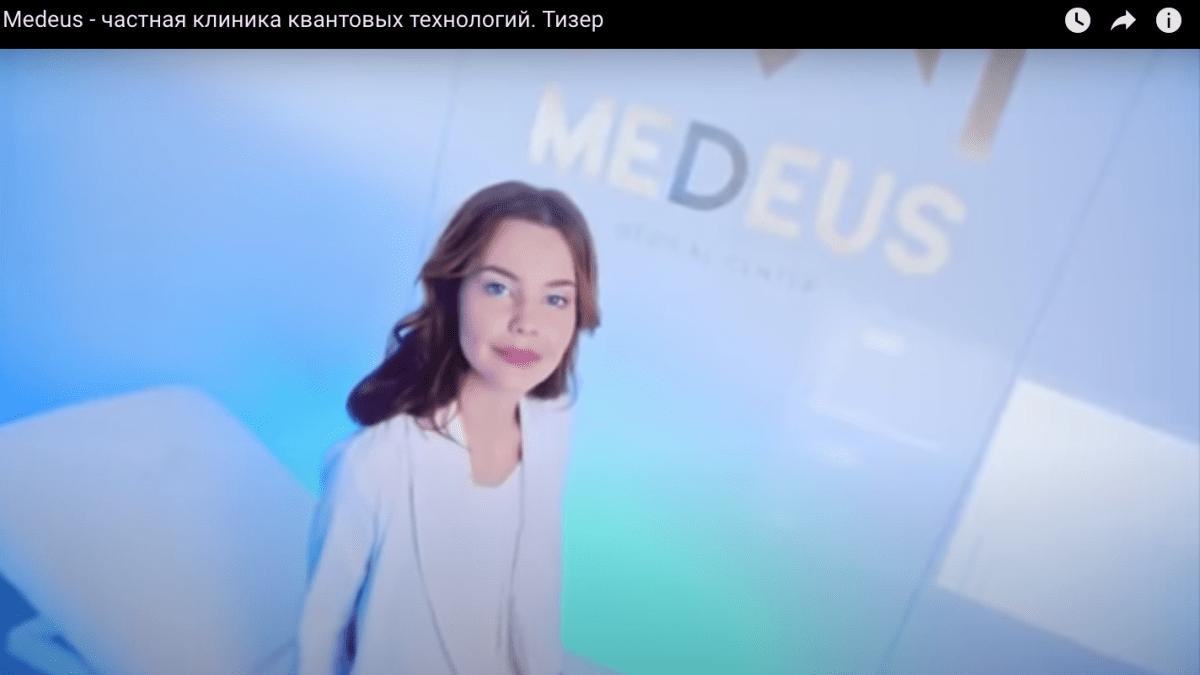 medeus clinic crispr enhancements