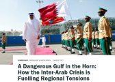 Inter-Arab