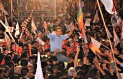 Ollanta Humala at end-of-campaign rally in Lima.  / Credit:Gana Perú Campaign