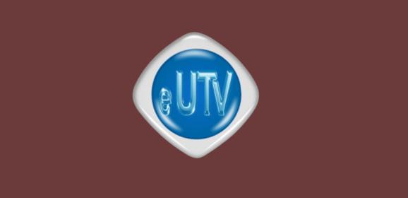 eUTV IPTV: Features, Price, Setup Procedure