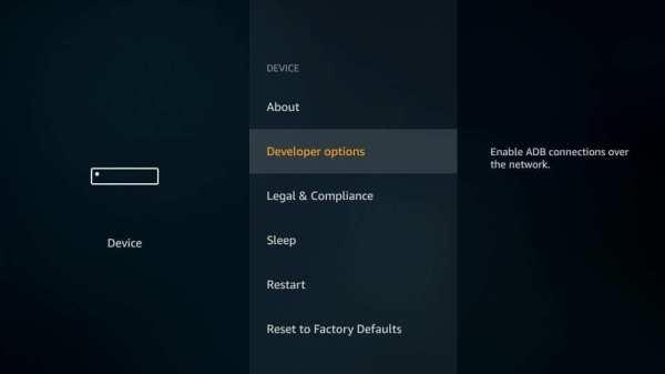 Developer options - Elite IPTV