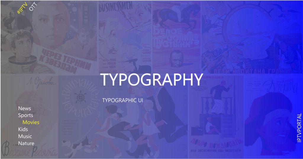 новый дизайн пользовательского интерфейса: TYPORGAPHY
