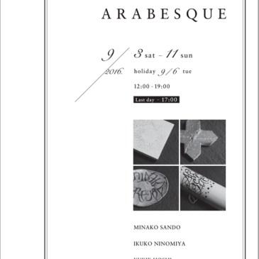 カリグラフィーエキシビジョン〚ARABESQUE〛